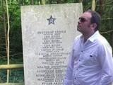 <p>1. Dünya Savaşı esir kampı mezarlığı.  (Purgstall, Avusturya)</p>
